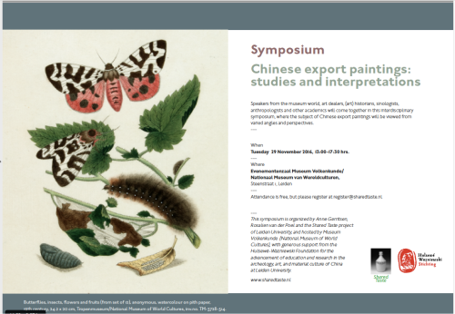 Invitation Chinese export paintings symposium
